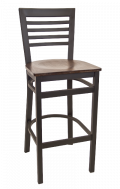 High Ladder Back Metal Barstool w/ Veneer Seat