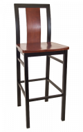 Center Slat Metal Barstool w/ Dark Mahogany Back and Wood Seat